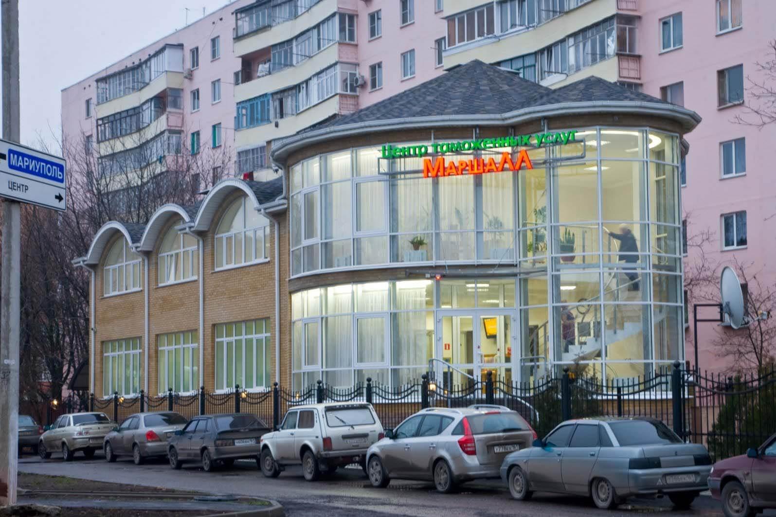 Центр таможенных услуг в Таганроге-ООО ВЭД Сервис